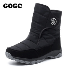 GOGC Womens Boots  Womens Winter Boots shoes boots Comfortable waterproof boots for Women warm boots Winter Shoes G9915