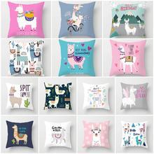 Funda de cojín ZENGIA Alpaca 45*45cm funda de almohada Llama cojines decorativos para sofá Alpaka funda de almohada para niños cumpleaños