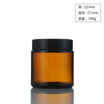 DIY Big Brown Bougie Cup Empty Bottle Handmade  Glass Candle Jar Candle Making Materials Refillable Container