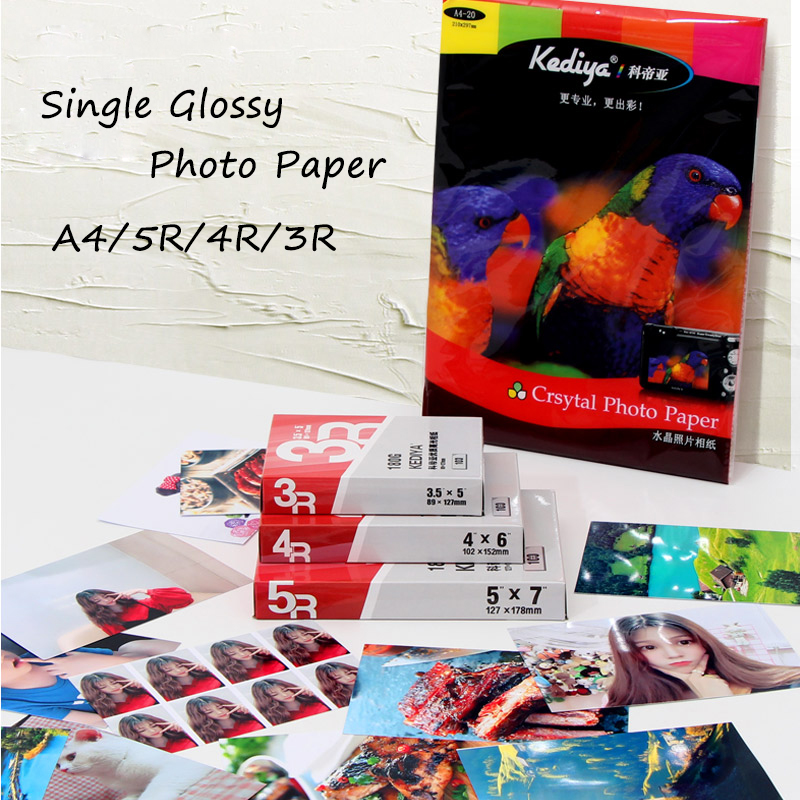 Kediya 180gsm 200gsm 230gsm 260gsm 4*6 Glossy Paper 4R Inkjet Photo Paper A4 Photography Paper