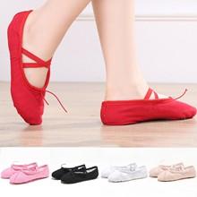 Nowe dziewczyny balet gumką buty do tańca płótno gimnastyka mieszkania podzielona podeszwa buty dziecięce mieszkania dziecięce buty dziewczęce płótno 2021 tanie tanio CN (pochodzenie) Lato W wieku 0-6m 7-12m 13-24m 25-36m 3-6y 7-12y 12 + y PŁÓTNO Baleriny Wiązane na krzyż elastyczna opaska