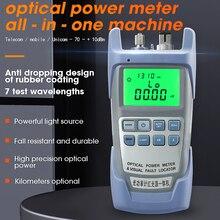 AUA 9A All IN ONE optik güç ölçer görsel hata bulucu fiber optik test cihazı 5KM 10km 20KM 30km VFL 1/10/20/30MW