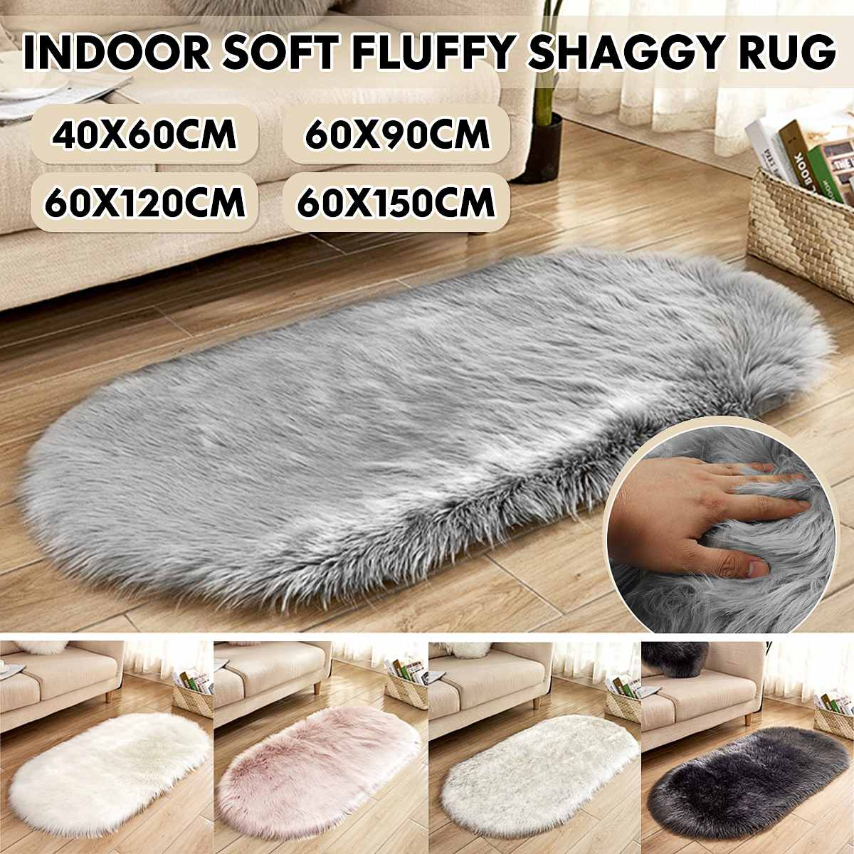 5 Colors Ellipse Soft Faux Sheepskin Fur Chair Cushion Area Rugs For Bedroom Floor Shaggy Silky Plush Carpet White Bedside Mat