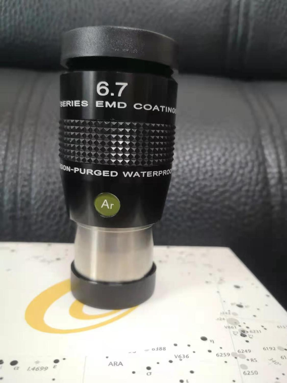 Eyepiece Explore Scientific 82-Degree Waterproof ES And Wide-Angle