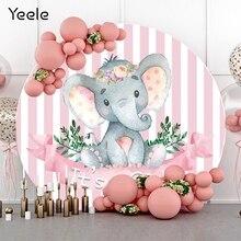 Yeele Round background Circle backdrops Photography Pink Elephant Baby Shower Birthday Baptism Stripe Photo Studio Photophone
