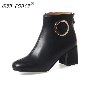 MBR FORCE New Fashion Elegant Women Ankle Boots Fashion PU leather Boots High heel Ladies shoe Short Boots for Women Shoes black winter boots women 2018 new fashion ladies shoes sexy ankle boots for women beige black scarpe donna 8cm