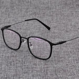 Image 1 - Lunettes en alliage ultraléger carré, pour myopie, monture, pour Prescription, métal masculin armature de lunettes D825