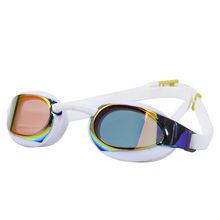 Силиконовые плавательные очки с покрытием водонепроницаемые