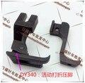 Промышленная швейная машина синхронный автомобиль звезда 640 340 скидка пресс ножной пружины лапка U192Y/U193Y