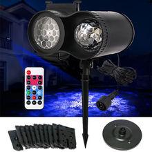 Holiday Light Christmas Laser Projector Lamp LED Tree Light Xmas Lawn Garden Star Sky Laser Shower 12 16 film projection