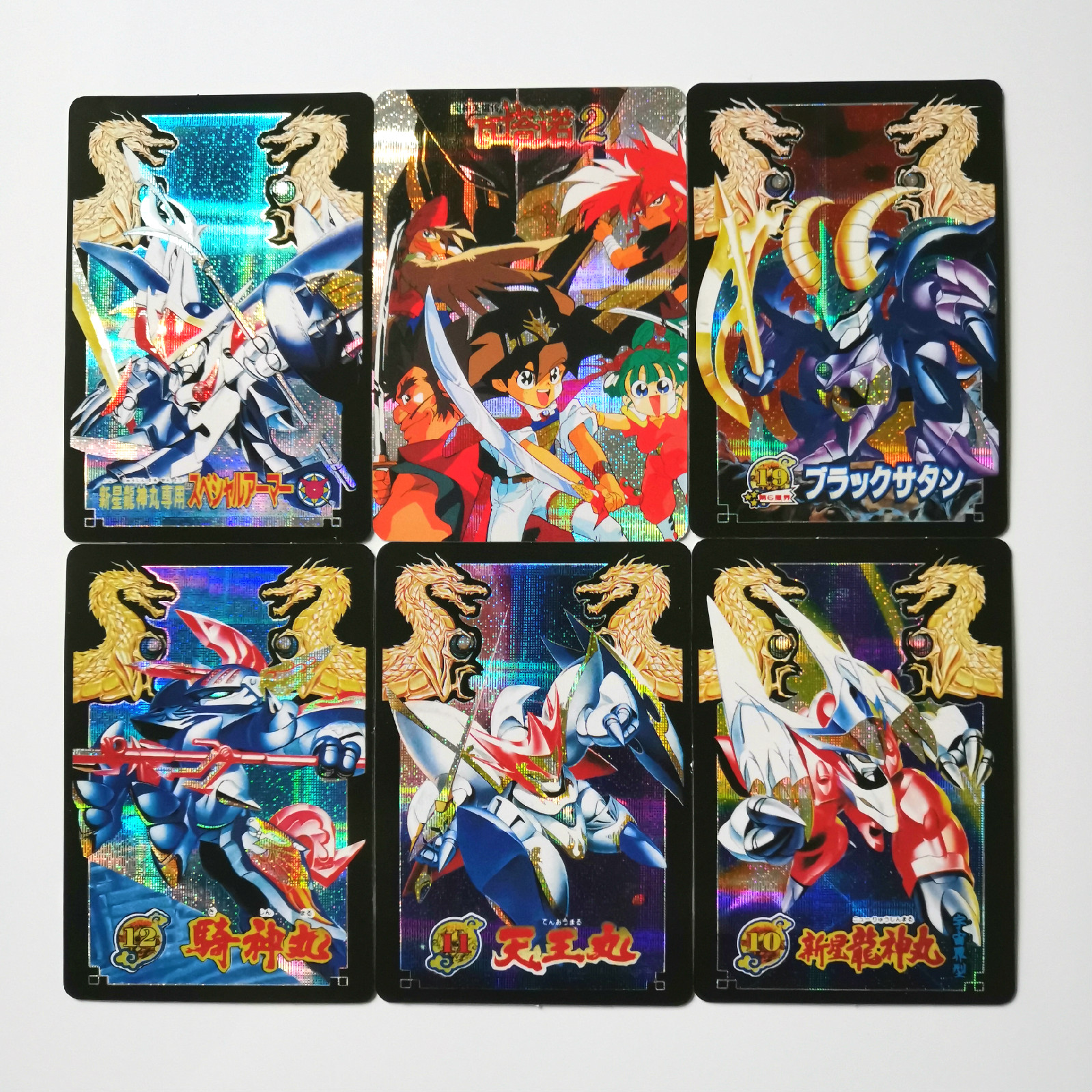 22pcs/set TOYCARD Majin Eiyuuden Wataru Toys Hobbies Hobby Collectibles Game Collection Anime Cards