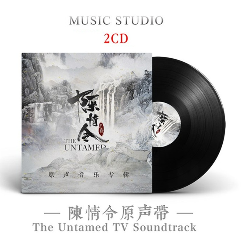 2Pcs/Set The Untamed TV Soundtrack Chen Qing Ling National Style Concert OST Music CD Car Cd Disc image