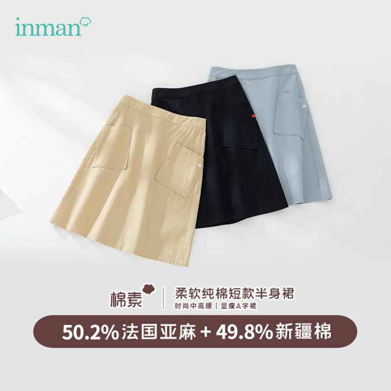 INMAN Cotton Series 2020 Summer New Arrival Highly Quality High Waist Fashion Shaped A Line Solid Color Skirt