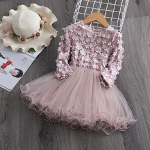 Г., платье для маленьких девочек костюм принцессы с длинными рукавами, детская одежда Нарядные платья для девочек эксклюзивная одежда для детей 2, 3, 4, 5, 6 лет