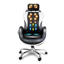 Кресло для здоровья пожилых людей умное полностью автоматическое