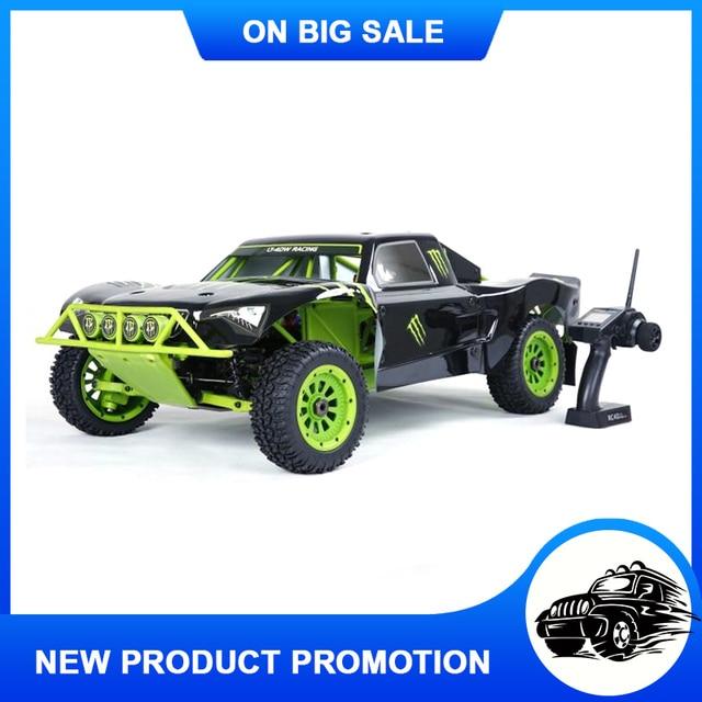 Rovan LT 320SN 5IVE-T 4WD Nylon Version Four-wheel Drive Gasoline Car Model Fuel Remote Control Car 700m Controllable Adult Toy