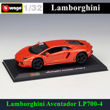 Bburago 1:32 Lamborghini Aventador LP700-4 simulation alloy car model plexiglass dustproof display base package Collecting gifts цена