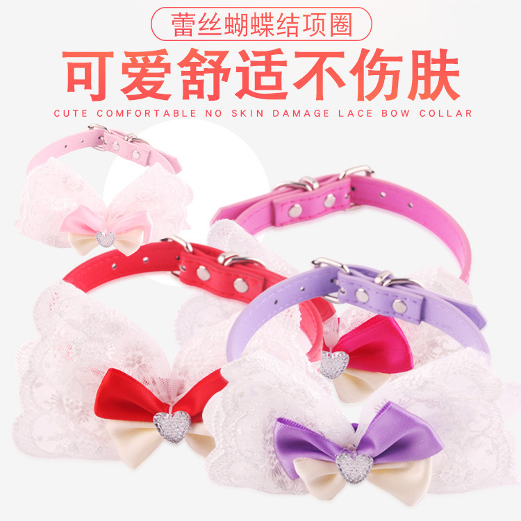 Pet Lace Man-made Diamond Collar Dog Neck Ring Traction Cat Bow Neck Ring Small And Medium-sized Dogs Collar Pet Supplies