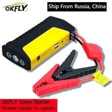 GKFLY חירום 600A רכב קפיצת Starter בנק כוח 12V נייד מכשיר התחלה רכב מטען לרכב סוללה בוסטרים באסטר LED