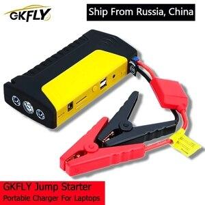 Image 1 - GKFLY חירום 600A רכב קפיצת Starter בנק כוח 12V נייד מכשיר התחלה רכב מטען לרכב סוללה בוסטרים באסטר LED
