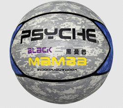 Basketball Size7  PU material with camouflage Outdoor Indoor Match baloncesto Wear-resistant non-slip Wholesale or retail