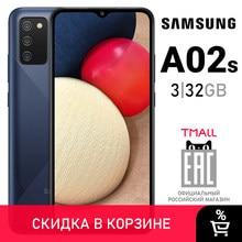 Смартфон Samsung Galaxy A02s 3+32ГБ [гарантия производителя | быстрая доставка из Москвы]