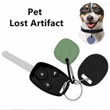 Pet GPS Trackers Pet Lost Artifact Silicone Case Tracker Children Pet Locator Case Pet Tracking Device Anti-lost Pet Locator