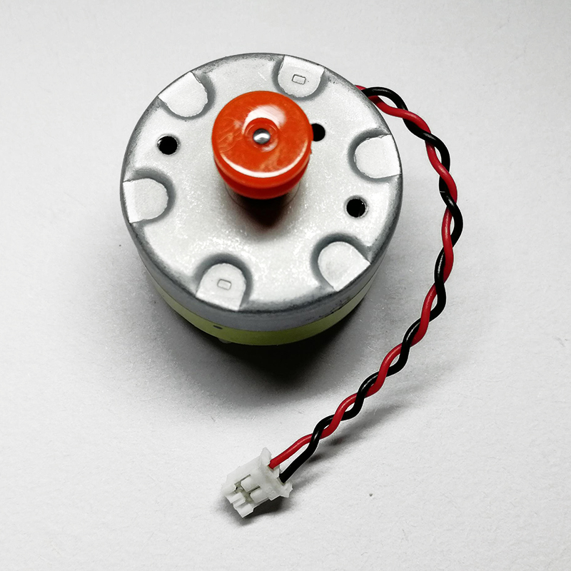 Lidar Motor For Laser…