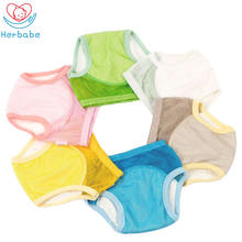 Тканевые подгузники для новорожденных 6 20 кг