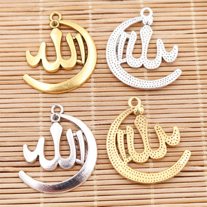Image 5 - 8pcs Silver Color/Gold Islamic Allah Charm DIY Vintage Necklace Keychain Metal Pendant Unisex Handmade Jewelry Accessories