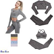 2/3/pçs sem costura conjunto de yoga feminino workout roupas de ginástica de fitness manga longa colheita superior cintura alta leggings ternos esportivos
