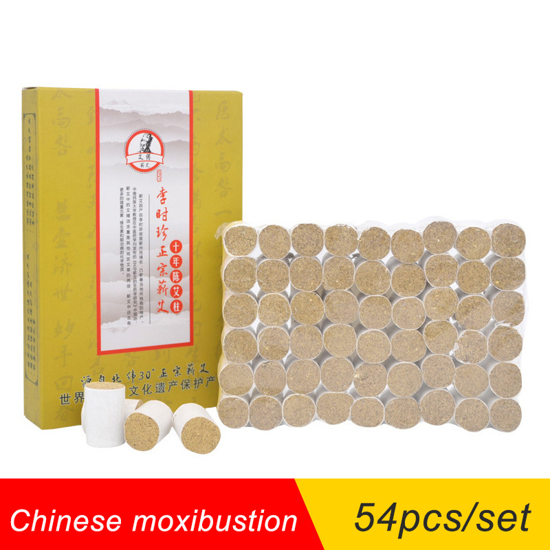 54pcs/set High Purity Golden Moxa Sticks Cones Moxa Rolls 20:1Ratio High Pure Acupuncture Moxibustion Sticks
