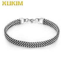 BO657 Xukim Jewelry Hip Hop Punk Bf Brother Father Birthday gift Vintage Silver Fish Scale Men Bracelet(China)