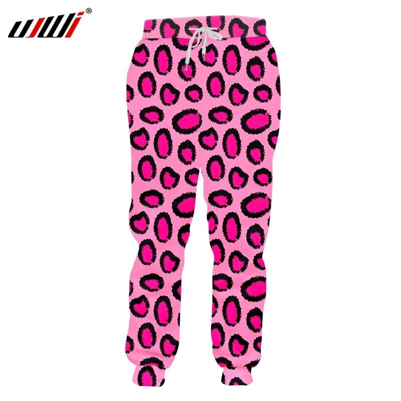 UJWI Funny Pink Leopard 3D Joggers Pants Men Casual Loose Trousers Bottoms Men's Clothing Unisex Hip Hop Style Pantalon Homme