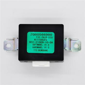 OEM ZQ80566980 Radar cofania moduł asystent parkowania Parking pomocniczy jednostka sterująca PDC ECU dla Peugeot T33 206 207 sedan tanie i dobre opinie CN (pochodzenie)