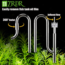 цена на WYIN 12 /16mm Aquarium Fish Tank Filter Inflow and Outflow Stainless Steel Tube Lily Tube Fish Tank Aquatic Water Tank Filter