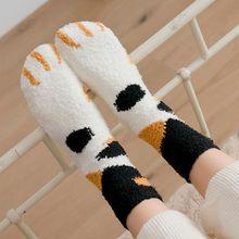 Осенне-зимние тянущиеся носки с когтями, милые толстые теплые удобные носки для сна, плюшевые коралловые Флисовые женские носки без пятки, Новинка