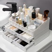 2 Layers Nordic Style Drawer Box Cosmetics Organizers Lipstick Holder Plastic Co