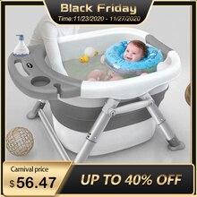 Bebek küvetleri bebekler için çocuk katlanır banyo kova çok fonksiyonlu alüminyum alaşım küvet büyük 0 15 büyüme aşaması küvet
