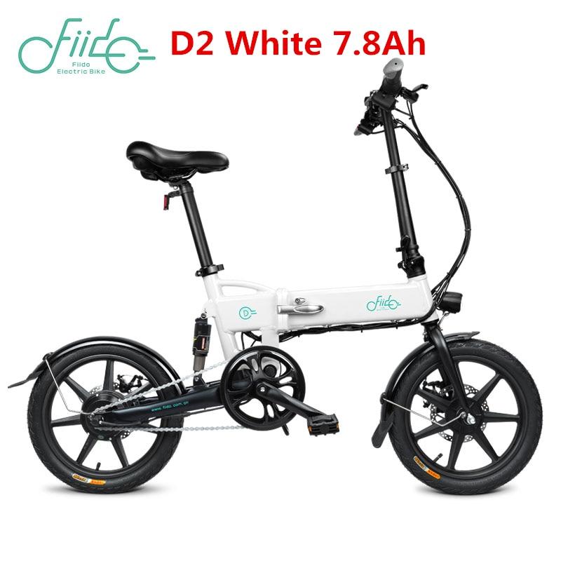 Европейский склад FIIDO D1 D2 D2s D3 D3s 16 дюймов складной электрический велосипед Алюминиевый сплав двойной дисковый тормоз Электрический велосип... - 3