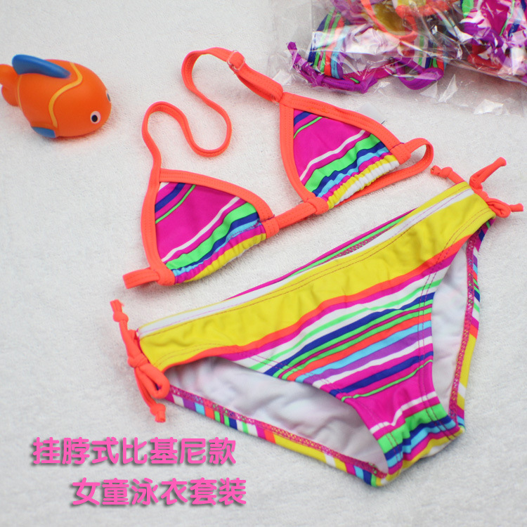 Ocean Fry Baby Swimsuit Set Bi Ji Ni Kuan GIRL'S Swimsuit Swimming Trunks