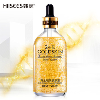 Anti Wrinkle Face Cream 24k Gold Essence Anti Aging Skin Whitening Creams Moisturizing Face Care Hyaluronic Acid Anti-wrinkle hyaluronic acid moisturizing anti wrinkle lotion emulsion 1000g skin care hospital equipment wholesale