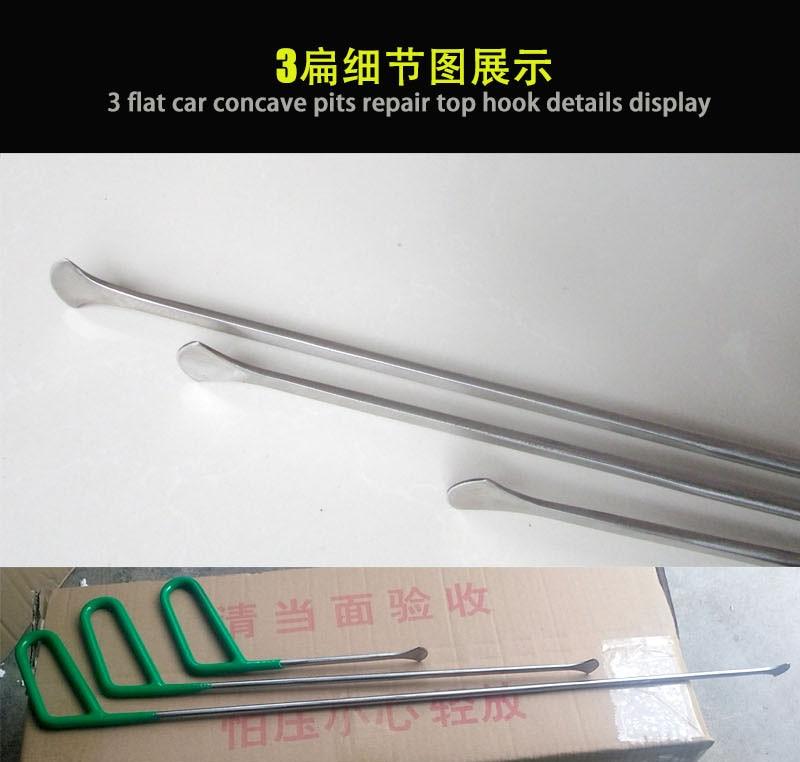 3 Pieces Red handle  PDR Hook Tools Push Rods Dent Removal Tools Paintless Dent Repair Tools Car-Body Repair Kit