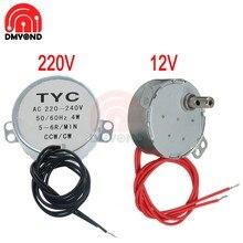 5-6 R/Min Stabiele Synchrone Motor Pro TYC-50 Ac 220V 12V 50/60Hz koppel 4KGF.CM 4W Cw/Ccw Magnetron Draaitafel Voor Elektrische Ventilator