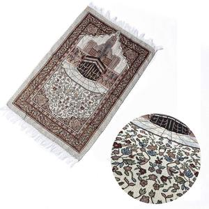 Image 4 - 1PCs Portable Muslim Prayer Rug Polyester Braided Mats Simply Print with Compass In Pouch Travel Home Mat Blanket