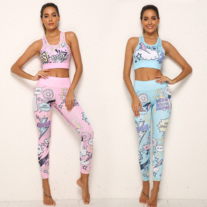 Image 5 - IWUPARTY 2 Piece Cute Pink Printing Yoga Set Women Workout Gym Outfit Sets Sport Fitness Crop Top Leggings Running Ladies Suit