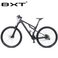 Nova bxt mountain bike 29er fibra de carbono mtb suspensão completa da bicicleta 29er mountain bike quadros de suspensão personalizável|Bicicleta| |  -