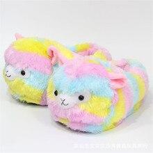 Suihyung pantoufles pour animaux pour femme, chaussures chaudes pour la maison, en peluche, en coton dalpaga coloré, plates pour adultes et fourrure