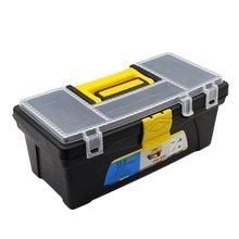 10 дюймов 12.5 дюймов многофункциональный инструмент запчасти инструмент хранения коробка ABS пластиковые панели электрика коробка