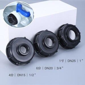 Image 5 - Фитинги для бака IBC S60X6, резьба до 1/2 дюйма 3/4 дюйма 1 дюйм, внутренняя резьба, адаптер для резервуара для воды, соединитель для садового шланга 5 шт./лот